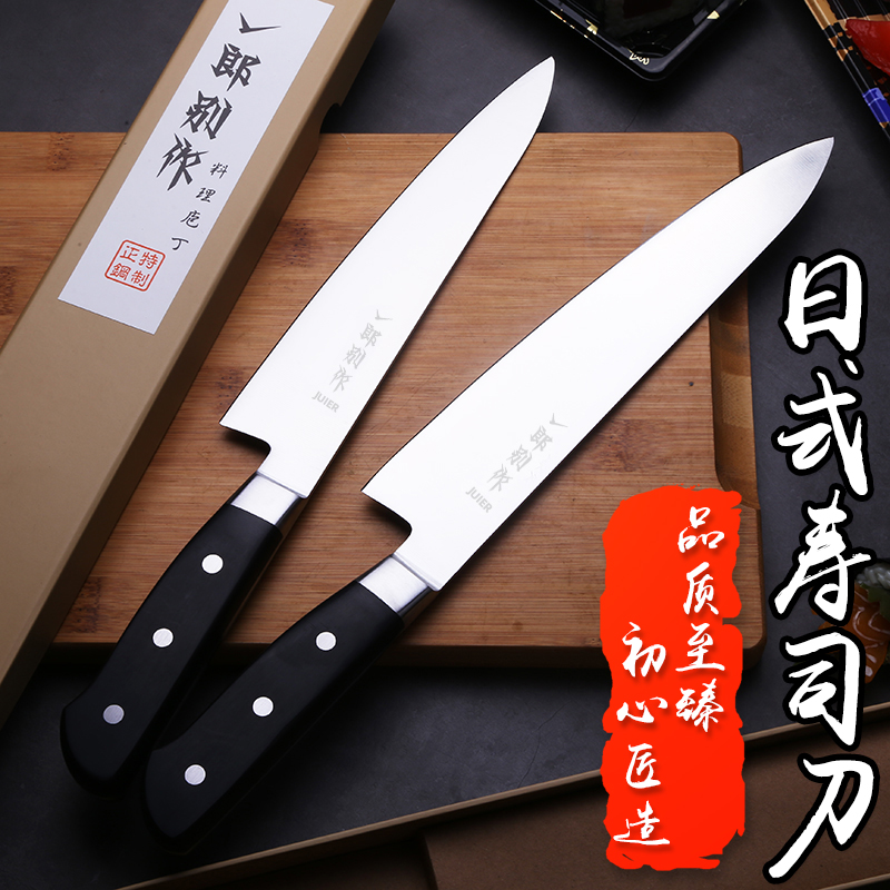 Yilangbiezuo Official sushi knife cooking knife beef knife vegetable knife milk tea bar knife KTV fruit knife